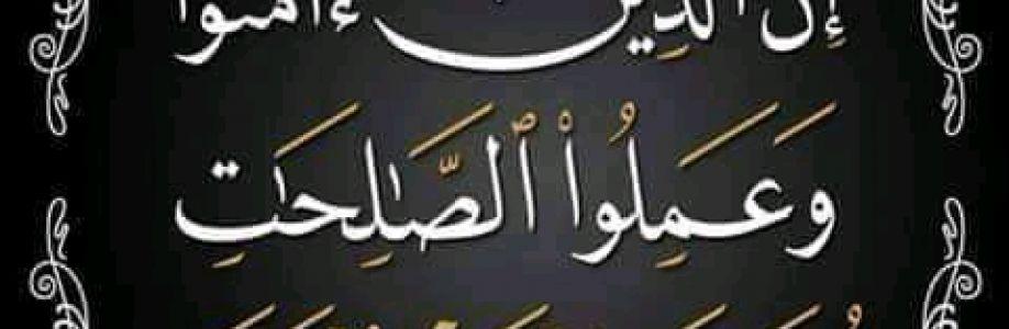 Baffa Umar Cover Image