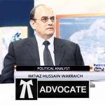 Imtiaz Warraich Profile Picture