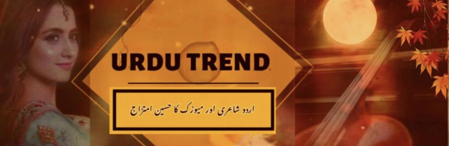urdu trend Cover Image