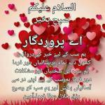 Muhammad Nawaz Profile Picture