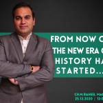 Ch.M.Raheel Manzar Profile Picture