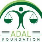Adal Foundation Profile Picture